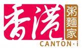 Canton-i_Logo_horizontal